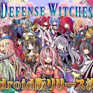 Newgate、『DefenseWitches』Android版の事前登録を開始…内田彩さんと荒川美穂さんらが出演の本格的タワーディフェンスゲーム