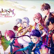 ボルテージ、カード型恋愛ドラマアプリ『あやかし恋廻り』の英語翻訳版『Ayakashi: Romance Reborn』を19年夏に配信決定!