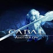 ネクソンとESTsoft、PC向けMMORPG『CABAL II』のIPを活用したモバイル戦略RPG『プロジェクトMC2』(仮題)のパブリッシング契約を締結
