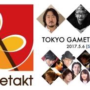 【イベント】ノイジークローク、ゲーム音楽フェス「東京ゲームタクト2017」の有料公演の内容を公開、チケット予約も開始