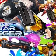 Rekoo Japan、『スタートリガー』大型アプデで新ワー ルド「LUNA」をリリース! 記念キャンペーンも