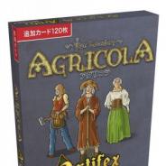 ホビージャパン、話題の農場経営ゲームの拡張セット「アグリコラ:アルティフェクスデッキ」日本語版を3月上旬発売
