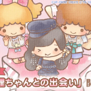 イマジニア、『キキ&ララのトゥインクルパズル』で鈴木愛理が登場するコラボイベント「愛理ちゃんとの出会い」を開催!!