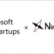 ゲーム業界に特化したサイバーセキュリティ企業Ninjastars、Microsoft for Startupsに採択
