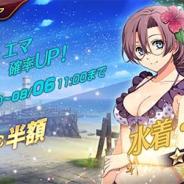 USERJOY JAPAN、『英雄伝説 暁の軌跡モバイル』の期間限定イベントガチャに「水着・エマ」登場!