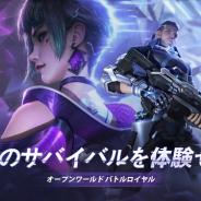 NetEase Games、バトルロイヤルゲーム『Cyber Hunter』の全世界を対象とした事前登録をGoogle Playで開始!