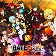 ズー、『りっく☆じあ~す』でTVアニメ「GATE(ゲート) 自衛隊 彼の地にて、斯く戦えり」とのコラボイベントを開催