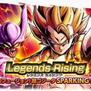 バンナム、『ドラゴンボール レジェンズ』で「Legends Rising」…「超ゴジータ」と「スーパージャネンバ」がついに参戦!