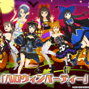 スクエニ、『スクールガールストライカーズ2』に新作コスチューム「ハロウィンパーティー」が登場!
