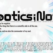 バンナム、『スーパーロボット大戦X-Ω』に「ROBOTICS;NOTES」と「覇王大系リューナイト」が期間限定で参戦!