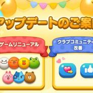 LINE、6角形パズルゲーム『LINE POP2』でパズルデザインやギミックの演出を一新 ハートの受け渡しができるチャット機能も追加