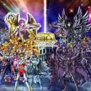 バンナム、『聖闘士星矢 ゾディアック ブレイブ』にて曜日毎に異なる巨大柱を守る海闘士新コンテンツ「七海の波闘」を実装