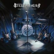 Cygames、『グラブル』の世界を彩る「Stella Magna」の1st CDアルバム「STELLA MAGNA –Songs from GRANBLUE FANTASY–」を発売!