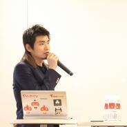【イベント】ミクシィグループが新卒学生向けイベント「XFLAG Job Festa」を開催―木村弘毅氏が学生に向けて語るメディアミックス戦略の意味