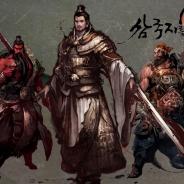 【ヴァロフジャパン発表会②】三国志題材のターン制戦略RPG『三国志を抱く』が2018年にヴァロフジャパンの手で復活