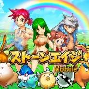 CJインターネット、『ストーンエイジ Mobile』で期間限定イベントを実施。「幻の宝箱」の販売も開始