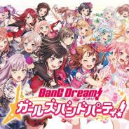 ブシロードとCraft Egg、『ガルパ』でアニメ「BanG Dream! 3rd Season」放送カウントダウンログインキャンペーン!を1月16日より開催