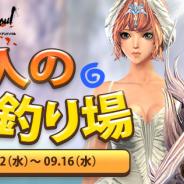 NCジャパン、『ブレイドアンドソウル』で最新アップデート「鬼岩島」を実装! イベント2種も開催