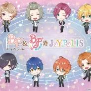 QualiArts、「ボーイフレンド(仮)プロジェクト」が「東京ジョイポリス」とのコラボイベントを10月26日より実施!