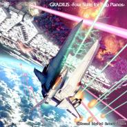 KONAMI、『ときめきアイドル』で楽曲「GRADIUS -Four Suite for Two Pianos-」をオフヴォーカル特別楽曲として近日実装