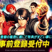 OURPALM、タップアクションゲーム『THE KING OF FIGHTERS '98 ULTIMATE MATCH Online』の事前登録を開始!