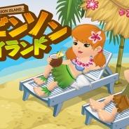 ブルークエスト、箱庭型リゾート・育成シミュレーションゲーム『ロビンソンアイランド』のAndroid版を配信開始