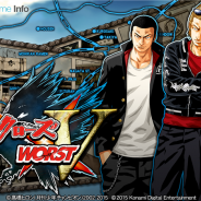 KONAMI、『クローズ×WORST V』のサービスを8月4日をもって終了…サービス開始から約9ヶ月で