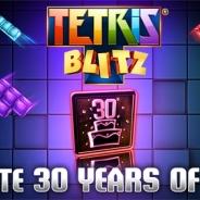 EA、テトリス30周年を記念して『Tetris Blitz』のアップデート版を公開…1980年代からインスピレーションを得た機能を搭載