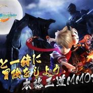 EYOUGAME、『神剣のバクヤ-Sword Warriors-』のサービスを2020年2月7日で終了