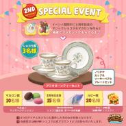 LINE、『LINE POPショコラ』でサービス2周年記念リアルグッズプレゼントキャンペーンを開催
