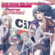 Gzブレイン、『ガルパ』のビジュアルブック第2弾「バンドリ! ガールズバンドパーティ! ビジュアルブック Vol.2」が好評発売中!