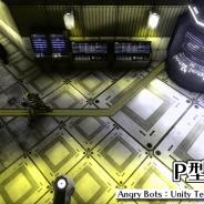 ガルチ、Unity専用「色覚異常シミュレーター for Unity」を開発。日本全体300万人・世界全体2億人の色弱者の方が快適にゲームを楽しめるように配慮