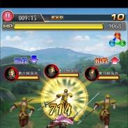 スクウェア・エニックス、謎の新作アプリ『3594e-三国志英歌-』のゲーム内容を初公開! 豪華キャストに折笠愛と中尾隆聖が追加、最新PVも公開