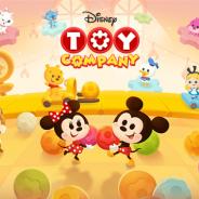 LINE、『ツムツム』に続くディズニーとの共同開発アプリ第2弾『LINE:ディズニー トイカンパニー』の事前登録を開始! 配信は2019年春の予定