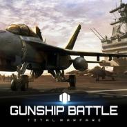 JOYCITY、「ガンシップバトル」シリーズ最新作『ガンシップバトル:トータルウォーフェア』の事前登録を開始! 陸海空のリアルな戦争を体験できる戦争SLG