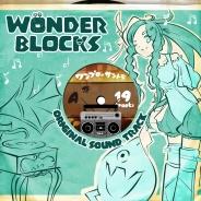 ノイジークローク、パズルゲーム『WONDER BLOCKS』のオリジナルサウンドトラックを6月3日に発売