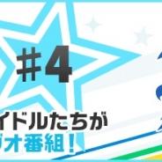 バンナム、『アイドルマスターSideM LIVE ON ST@GE!』でアニメ連動「Back to the 315」4回公開…Beitの鷹城恭二、ピエール、渡辺みのりが担当