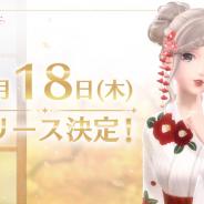 Papergames、『シャイニングニキ』の配信日を2021年3月18日に決定! 出演声優によるニコニコ生放送も!