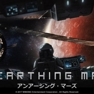 【PSVR】台湾Winking Entertainment、火星探索ADV『アンアーシング・マーズ』をリリース 3月26日まで割引での購入が可能