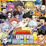 LINEとワンダープラネット、『ジャンプチ ヒーローズ』で「ジャンプチ大特集祭  HUNTER×HUNTER編」を開始!
