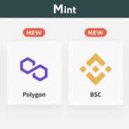 Kyuzan、NFTプラットフォーム「Mint」がレイヤー2のPolygonとBSCに対応 トランザクションスピード・コスト問題の解決へ