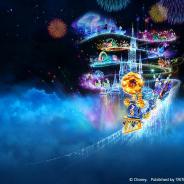 タイトー、『ディズニー ミュージックパレード』で新イベント「すごろくツアーズ」と「ミッキー&フレンズ」ピックアップガチャを開催