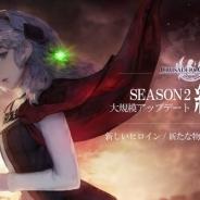 韓国NHNエンターテインメント、『クルセイダークエスト』で大型アップデート「SEASON2:継承」の事前登録ページを公開