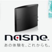 バッファロー、「nasne(ナスネ)」を3月末発売決定 21年末商戦期に向け配信予定のPS5用TVアプリケーション「torne(トルネ)」に対応