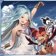 Cygamesの『グランブルーファンタジー』の登録ユーザー数が100万人を突破! 1000宝晶石がもらえるキャンペーンを実施