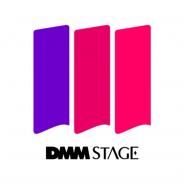 DMM、舞台事業を中心とするエンターテインメントレーベル「DMM STAGE」を設立 2.5次元舞台で豊富な実績を持つ古川由隆氏が事業責任者に