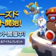LINE、王道ストーリー・ファンタジーRPG『LINE ブラウンストーリーズ』を発表 Android限定のCβTを4月13日15時まで開催中!