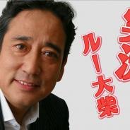 セガネットワークス、『ぷよぷよ!!クエスト』で新WebCMを公開。ルー大柴さんと声優の草尾毅さんが実況プレイに挑戦