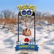 Nianticとポケモン、『ポケモンGO』で2月の「コミュニティ・デイ」を2月17日に開催! 2ほんキバポケモンの「マンムー」が初登場!
