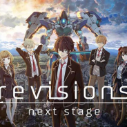 ネクソン、2019年配信予定のモバイル向けタクティクス・アニメーションRPG『revisions next stage』の事前登録を開始 TVアニメの15年後の世界を描く